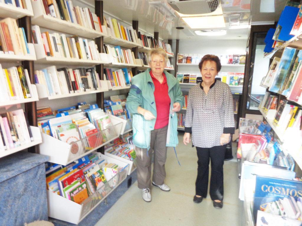 Bibliothèque d'Auverse